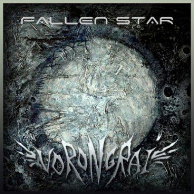 Обложка Fallen Star