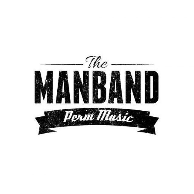 ManBand — Истина (2014)