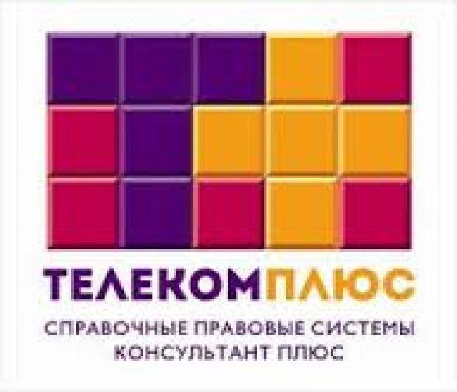 Гимн компании «Телеком Плюс» (2005)