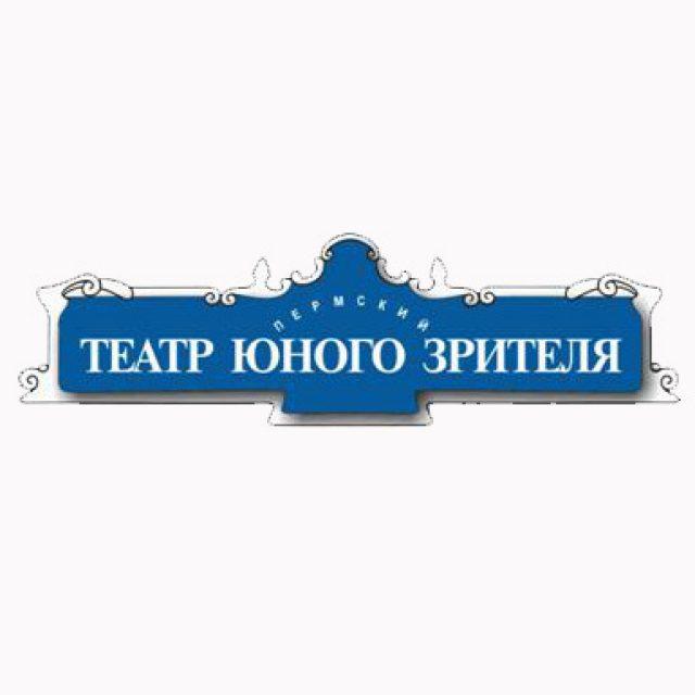 ТЮЗ — Композиции для архива (2016)
