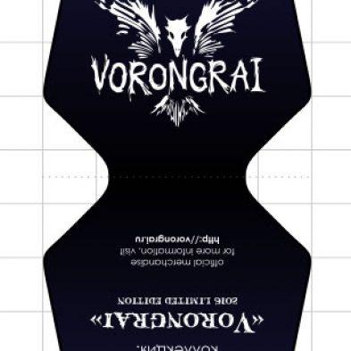 Ярлык для коллекции Vorongrai