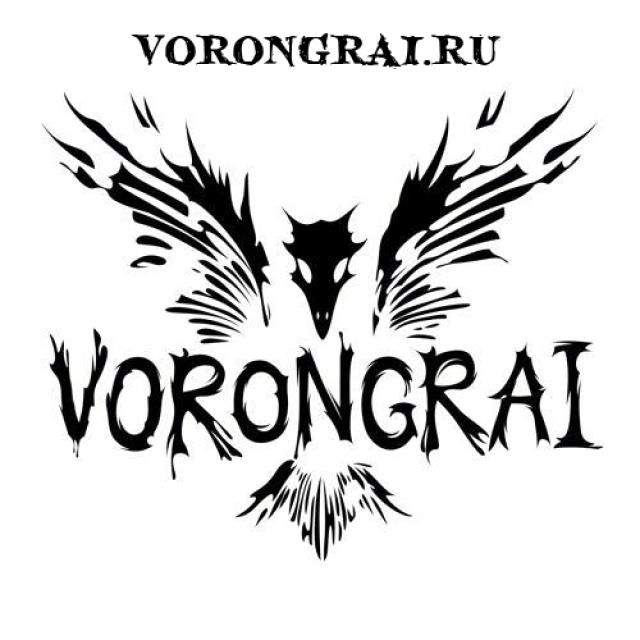 Альтернативный вариант логотипа