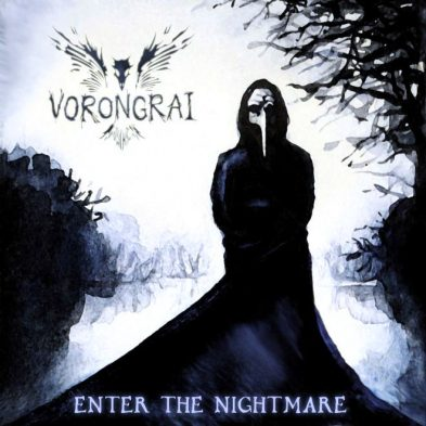 Обложка Enter The Nightmare