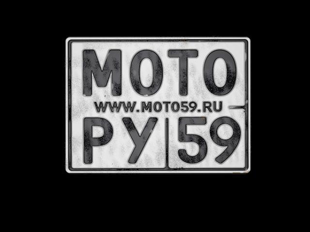 MC Bolshoy – Открытие мотосезона 2010