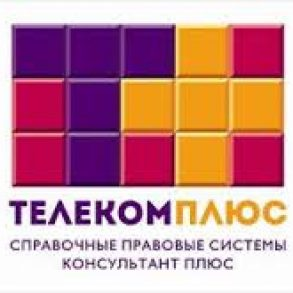 """Гимн компании """"Телеком Плюс"""" (2005)"""