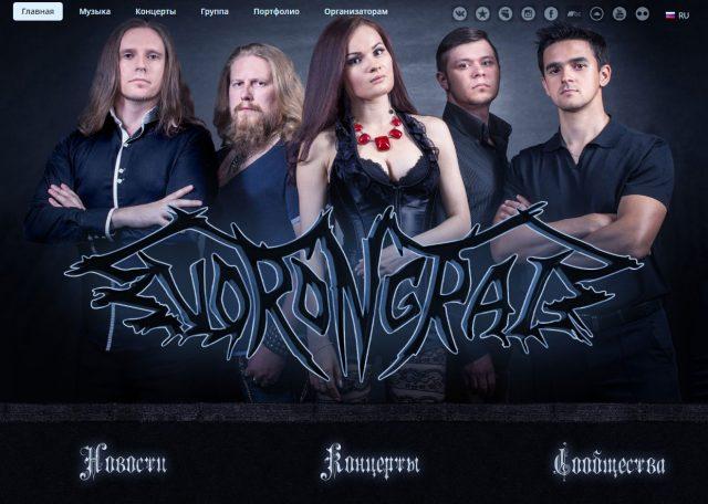 Сайт Vorongrai